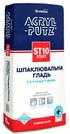 Acryl-Putz/20 кг Шпаклевка start гипсовая сухая