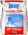 Шпаклевка НР Финиш  (25кг) KNAUF